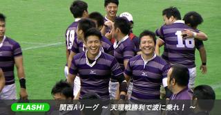 20141005tenrii.jpg