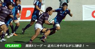 20141026kindaii.jpg