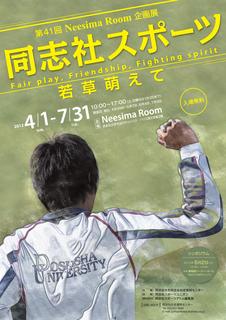 poster41.jpg